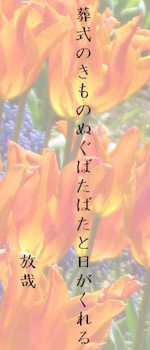 f0117041_05475041.jpg