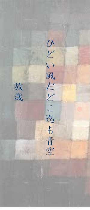 f0117041_14270862.jpg