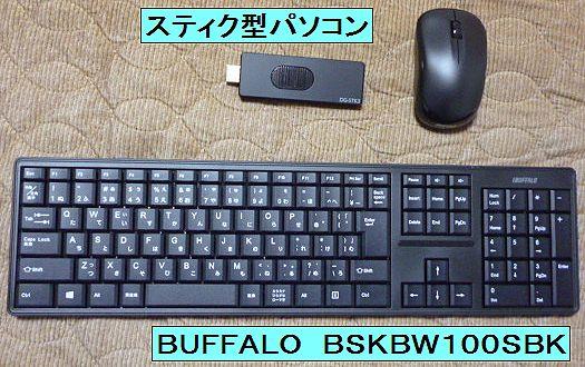 b0156456_18221915.jpg