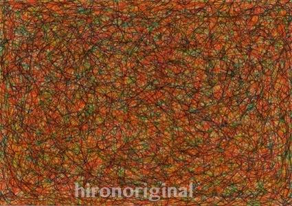 f0201561_13353214.jpg