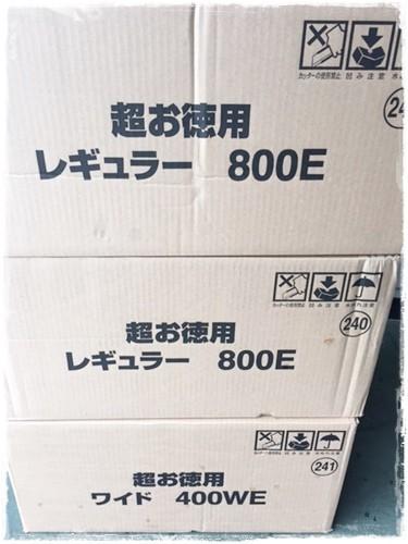 b0194462_20044051.jpg