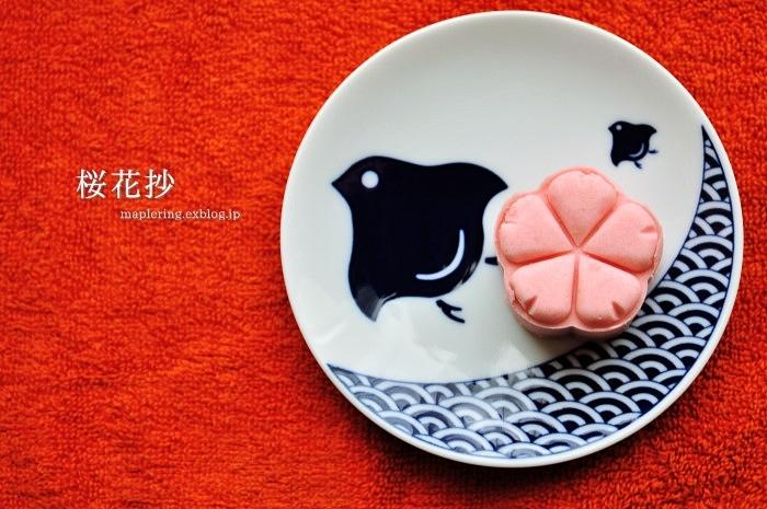 春のお菓子_f0234062_12554544.jpg