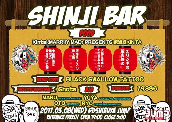SHINJI BAR【居酒屋KINTA】@渋谷JUMP_c0187573_13261813.jpg