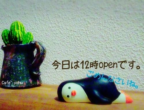 f0348976_06073108.jpg