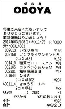 b0260581_19194972.jpg