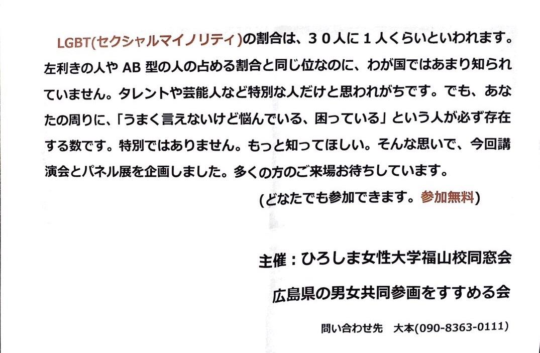 c0345785_20131272.jpg