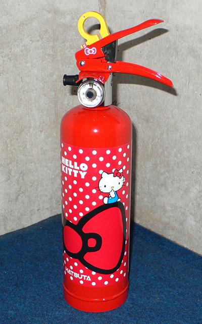 ハローキティ消火器購入。特にキティが好きではないけれど、まあグッドデザインですな_c0061896_16285313.jpg