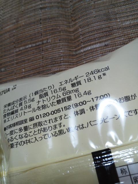 f0076001_041226.jpg