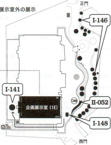 b0044404_16373666.jpg