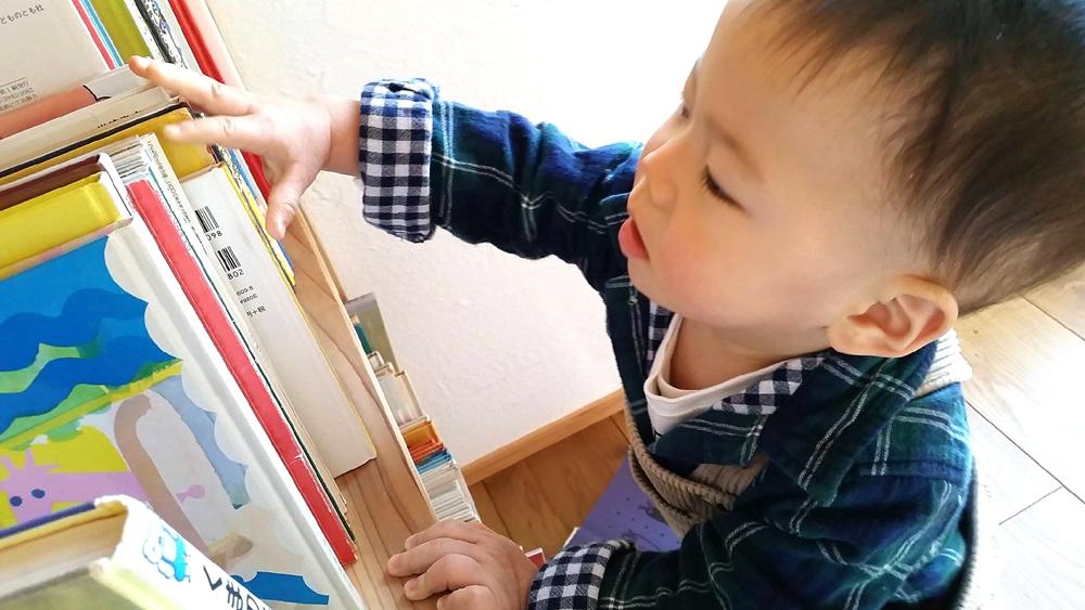 我が家の絵本コーナー。_d0080906_18301272.jpg
