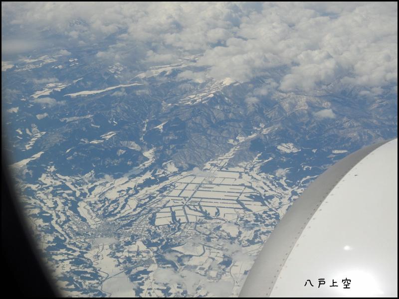 東京に来ました~(飛行機の中から撮影)_b0019313_16372315.jpg