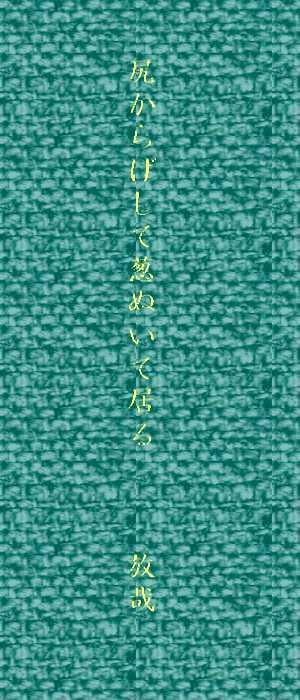 f0117041_06590743.jpg