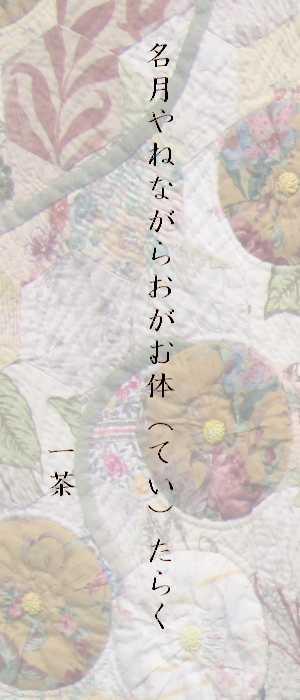 f0117041_14573187.jpg