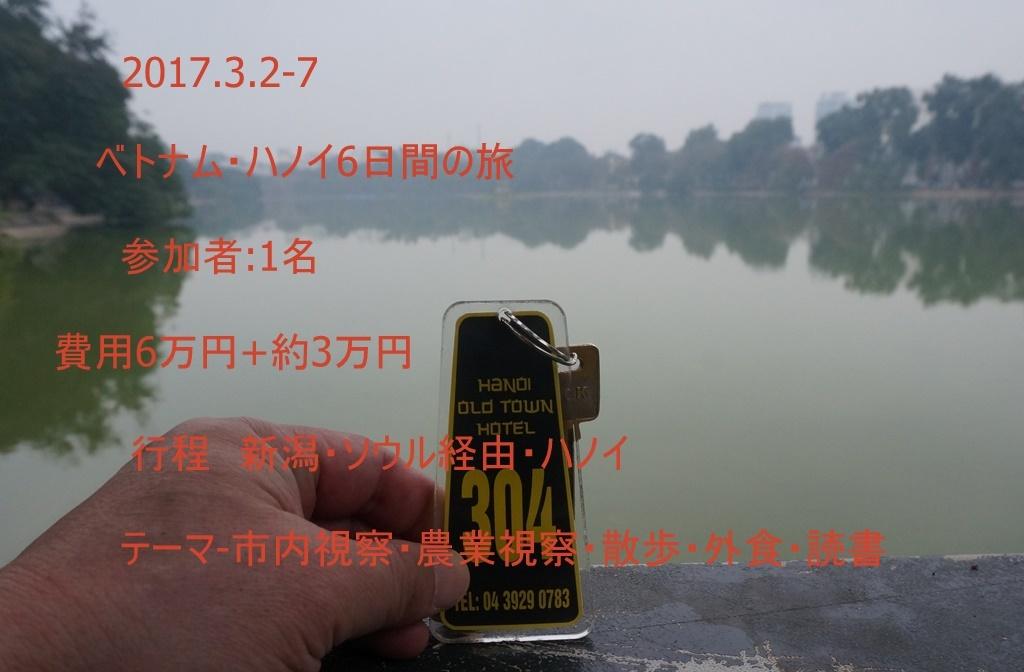 e0351452_06494545.jpg
