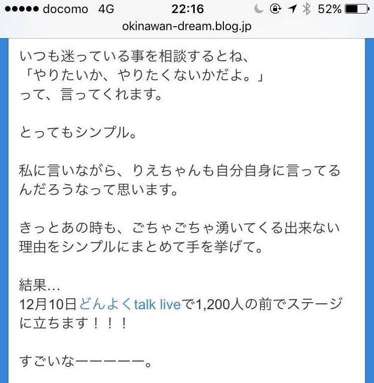 b0002156_655295.jpg