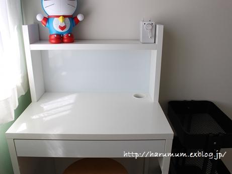 IKEAで買ってきたもの、もう一つ。_d0291758_14274376.jpg