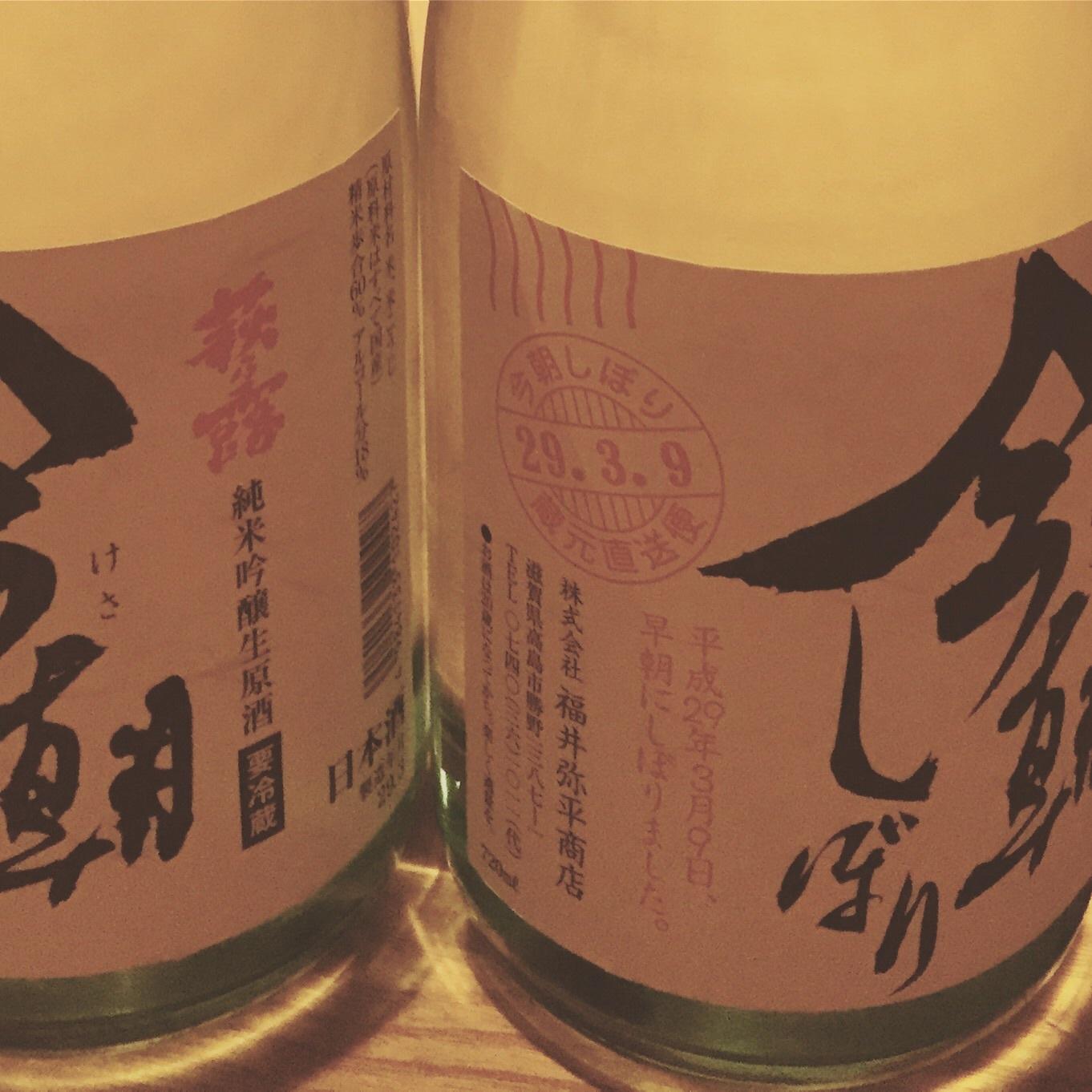 日本酒のご案内♪_b0341759_17572062.jpg