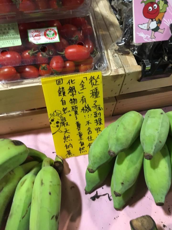 台湾素食の旅_b0252363_20535515.jpg