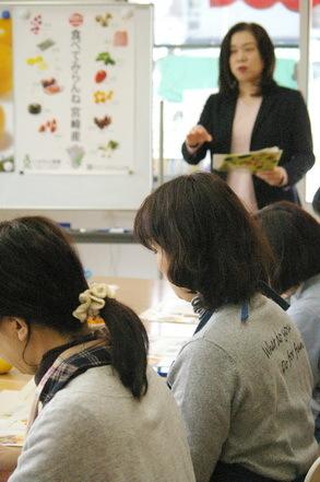 宮崎県産食材を使った料理教室_d0327373_21133443.jpg