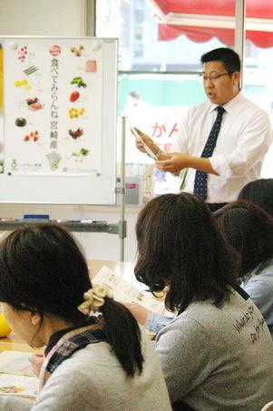 宮崎県産食材を使った料理教室_d0327373_21213689.jpg