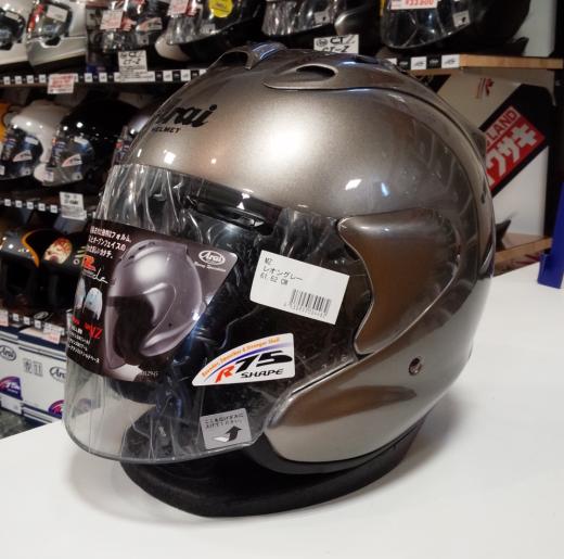 「MZ」、Araiヘルメット売り場のレギュラーメンバーになりました!_b0163075_15392299.png