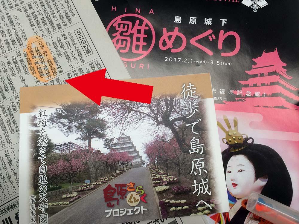 森岳商店街の月例会_c0052876_19413253.jpg