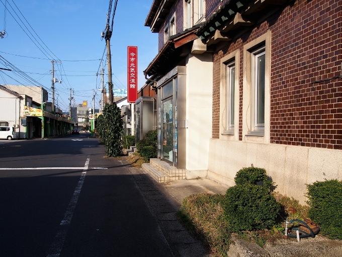 旧簸川銀行本店_f0116479_14103391.jpg