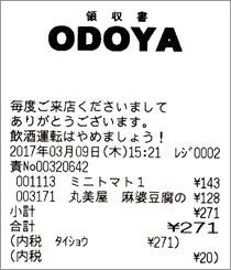 b0260581_19491510.jpg