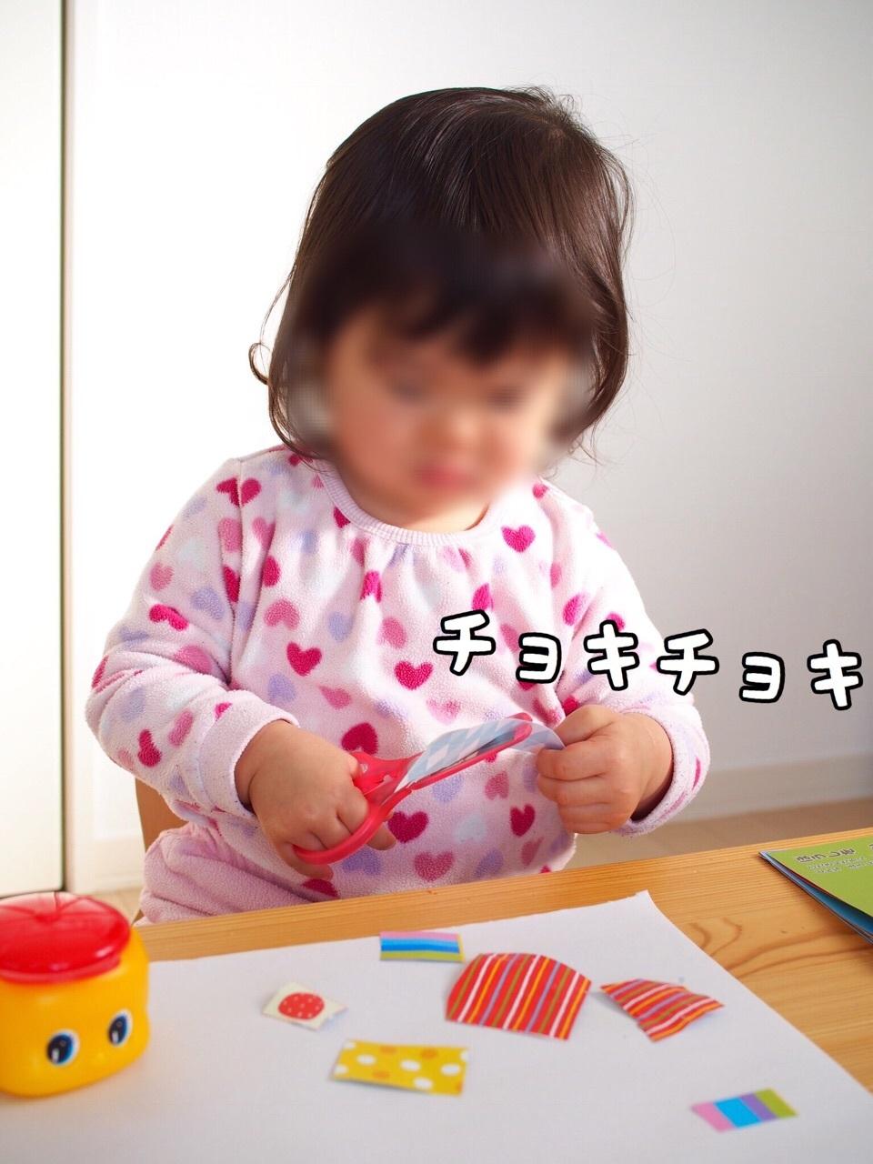 b0338982_17515241.jpg