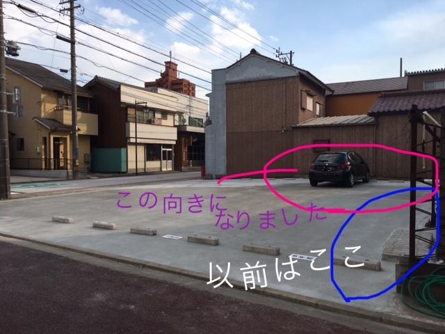 第二駐車場のおしらせ_a0353292_09031107.jpeg
