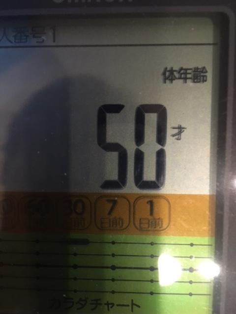 f0216597_12245997.jpg