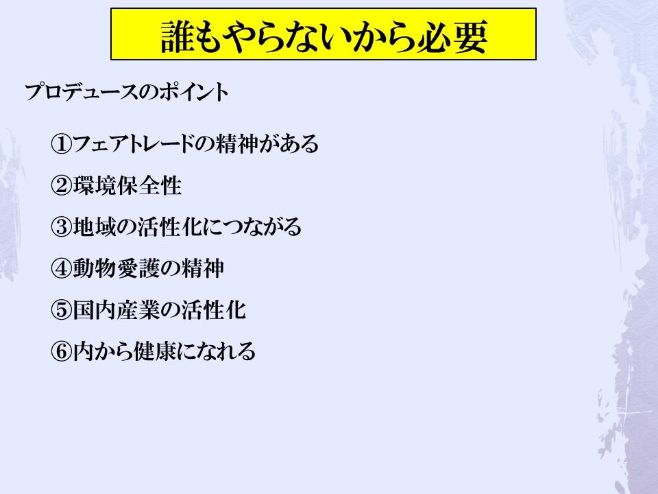 f0070004_1624543.jpg