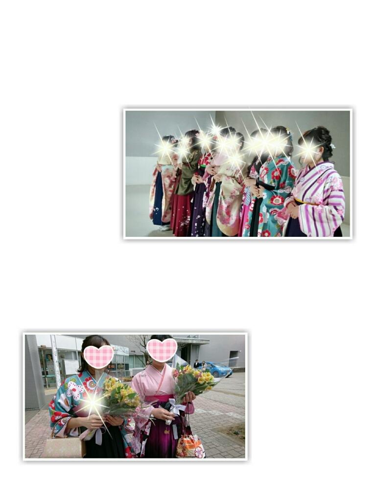 b0345108_12043107.jpg