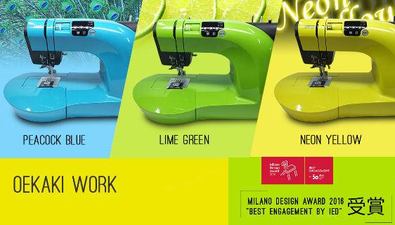 【美しい最新カラー3色が新発売されたよ~☆】_b0204810_16143486.jpg