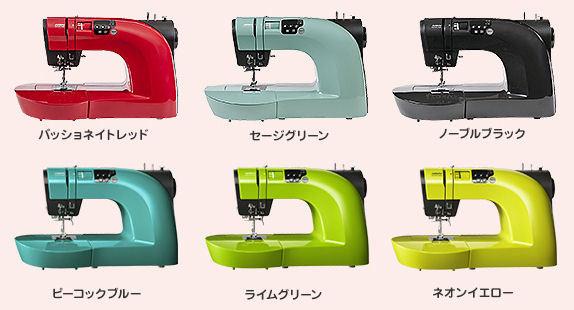 【美しい最新カラー3色が新発売されたよ~☆】_b0204810_16401316.jpg