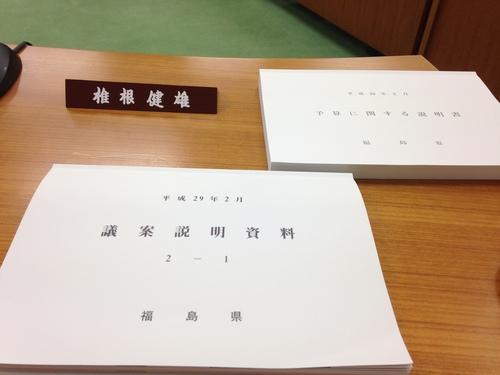 『 福島県議会 各常任委員会 』_f0259324_13474132.jpg