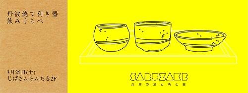 レモングラスの爽やかな癒し_e0295731_11510632.jpg