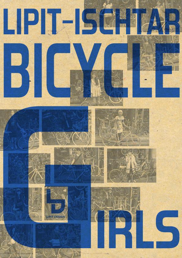 ☆今日のバイシクルガール☆ 自転車女子 おしゃれ自転車 自転車ガール 自転車女子 ミニベロ クロスバイク ライトウェイ ラレー ブルーノ フジ_b0212032_17123738.jpg
