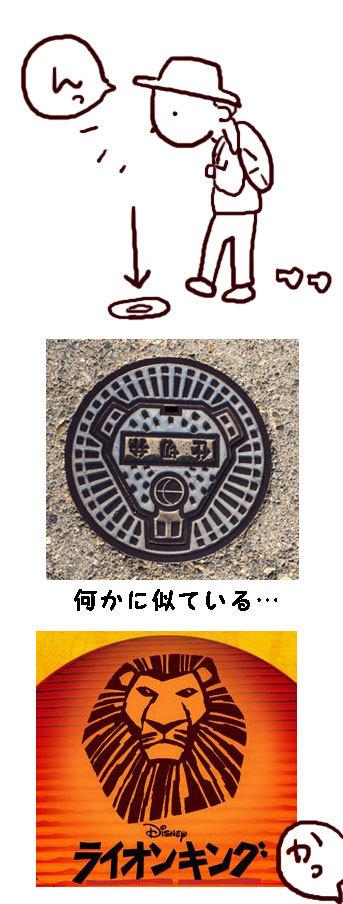 f0368538_18280475.jpg