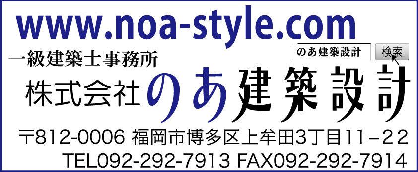 志免町でオープンハウス!!_c0079640_20195785.jpg