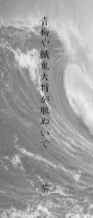 f0117041_15193759.jpg