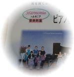ピアノ教室通信&イースターが近づくと・・_d0165645_17243114.jpg