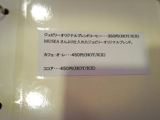 e0292546_00092668.jpg