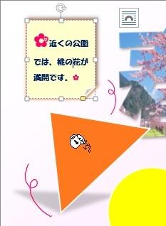 b0186959_11073574.jpg