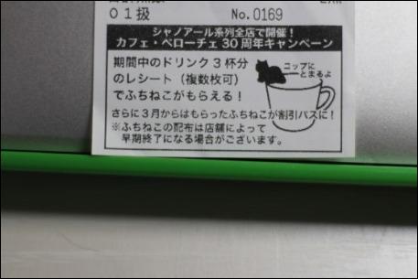 b0300759_08424867.jpg