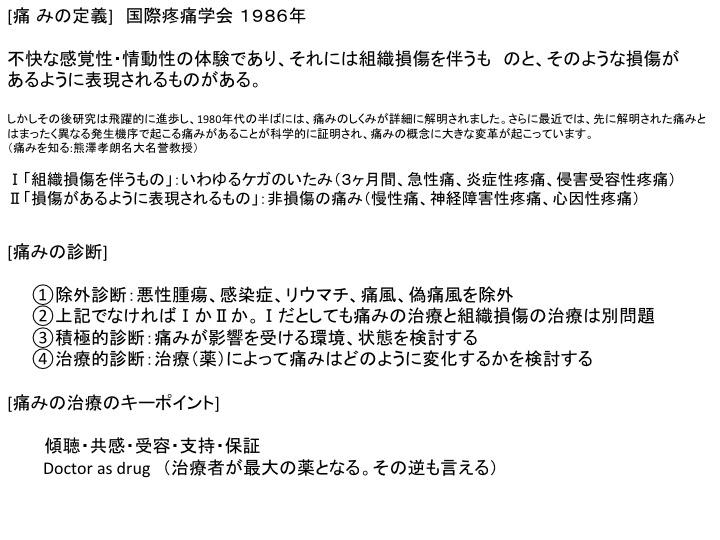 b0052170_0592421.jpg