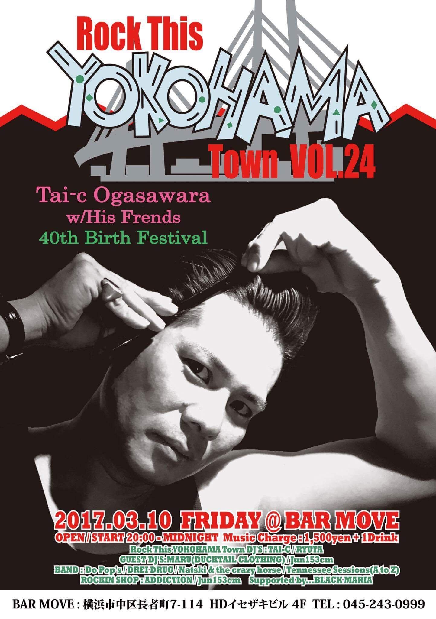 Rock This YOKOHAMA Town ~DJ TAI-C 40th 生誕祭~ & Bar-bu\'s NIGHT ~TAKA 38th Birthday Bash!~_c0187573_1804956.jpg