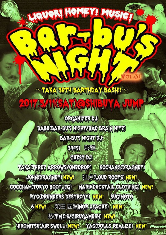 Rock This YOKOHAMA Town ~DJ TAI-C 40th 生誕祭~ & Bar-bu\'s NIGHT ~TAKA 38th Birthday Bash!~_c0187573_181641100.jpg
