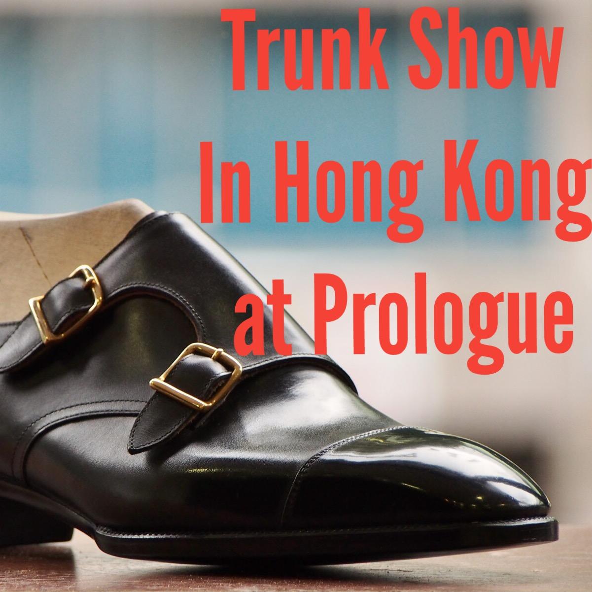 Trunk Show in Hong Kong_b0170577_1552131.jpg