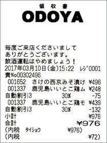 b0260581_19000936.jpg